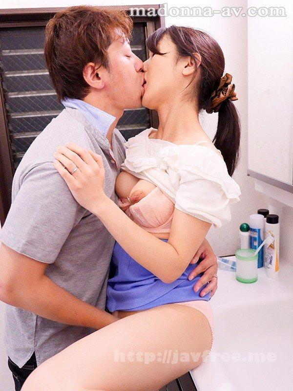 [HD][JUY-632] 引っ越してきた隣人の絶倫チ○ポに惹かれた人妻 植木翔子 - image JUY-632-6 on https://javfree.me