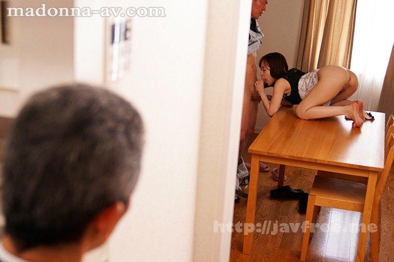 [HD][AYB-015] 親友の嫁に誘惑されて… 4時間BEST - image JUY-670-6 on https://javfree.me