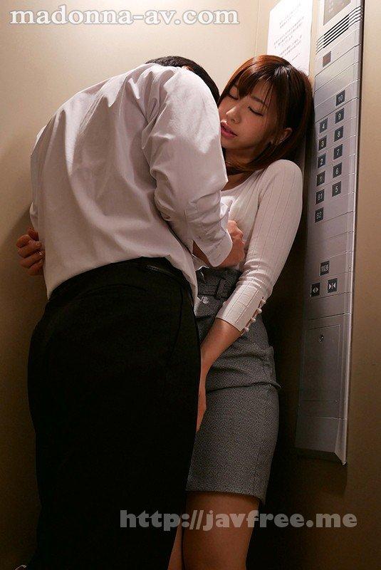 [JUY-740] 帰宅時、エレベーターで遭遇する同じマンションのほろ酔い人妻 大浦真奈美 - image JUY-740-8 on https://javfree.me