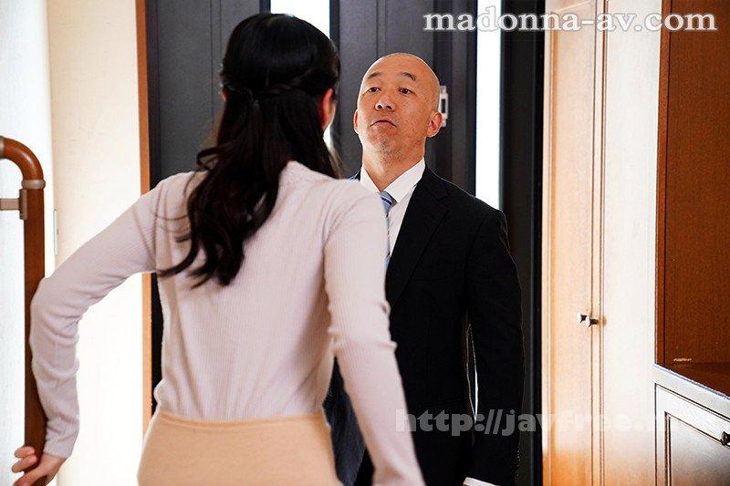 [JUY-742] あの男の醜い精液を私は朝昼晩と飲まされ続けています―。精飲 『本物精子』×凌辱ドラマ 大沢カスミ - image JUY-742-1 on https://javfree.me