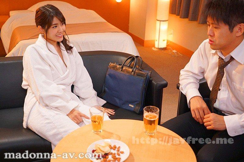 [HD][JUY-894] 神宮寺ナオ マドンナ専属 第2弾!! 出張先のビジネスホテルでずっと憧れていた女上司とまさかまさかの相部屋宿泊