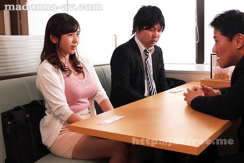 [HD][JUY-895] 抱かれたくない男に死にたくなるほどイカされて… 菅野真穂