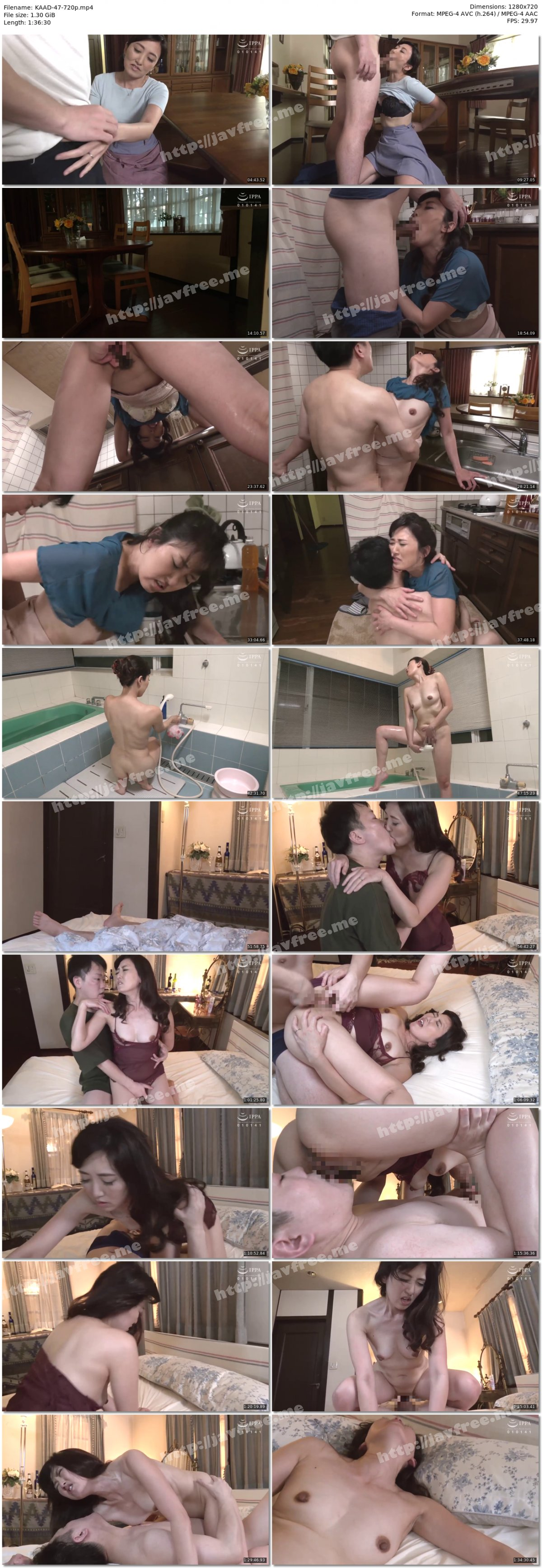 [HD][KAAD-47] 我が家の美しい姑 福富りょう - image KAAD-47-720p on https://javfree.me