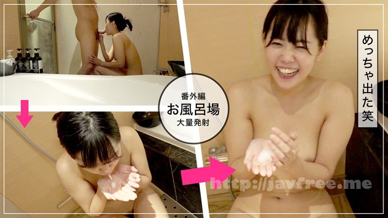 [HD][KAGD-006] 素人ハメ撮り個人撮影 REC.06 - image KAGD-006-19 on https://javfree.me