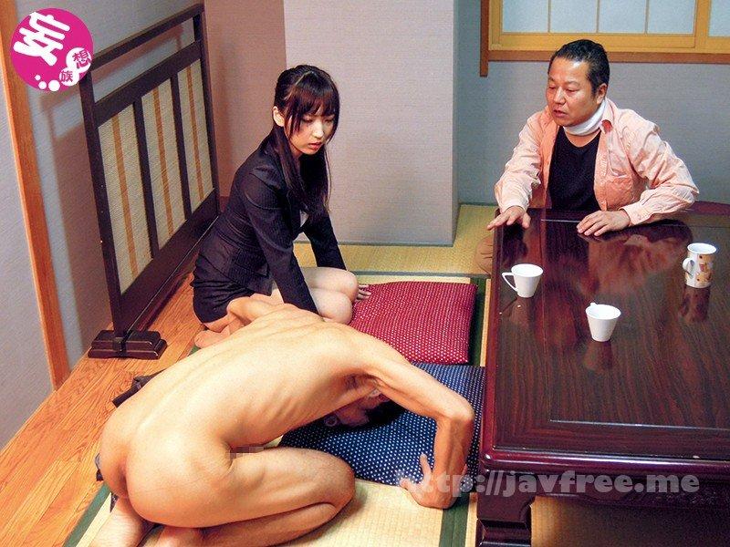 [KAGP-021] 女に無理やり全裸土下座させた話。最初は嫌がってたけど「どう責任取るの?」としつこくクレーム入れてたら、ついに折れて裸になりハメて中出し。9人 - image KAGP-021-6 on https://javfree.me