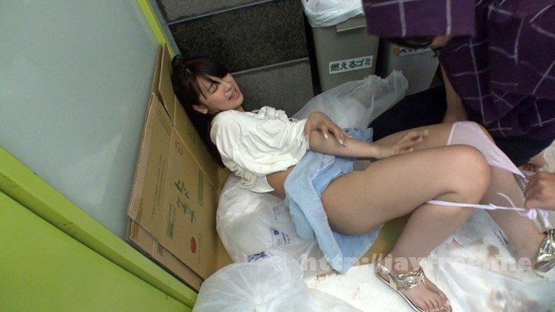 [HD][KAGP-036] ゴミ捨て場でノーブラ奥さんと遭遇 胸チラに興奮したのでその場で犯して中出し - image KAGP-036-15 on /