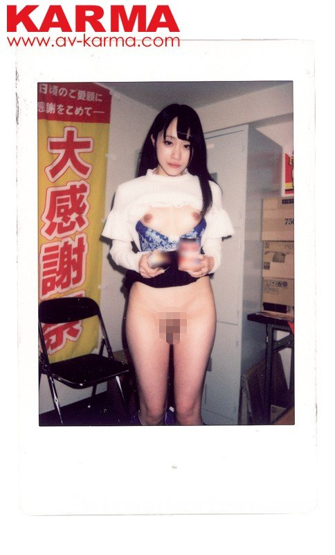 [HD][KAR-949] 関東圏スーパーマーケット悪徳エロ店長撮影 万引き人妻 中出し折檻ビデオ