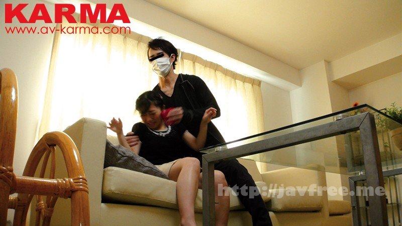 [KAR-971] 同じ社宅に住む同僚の奥さんを寝取る…NTR人妻クロロホルムレイプ動画
