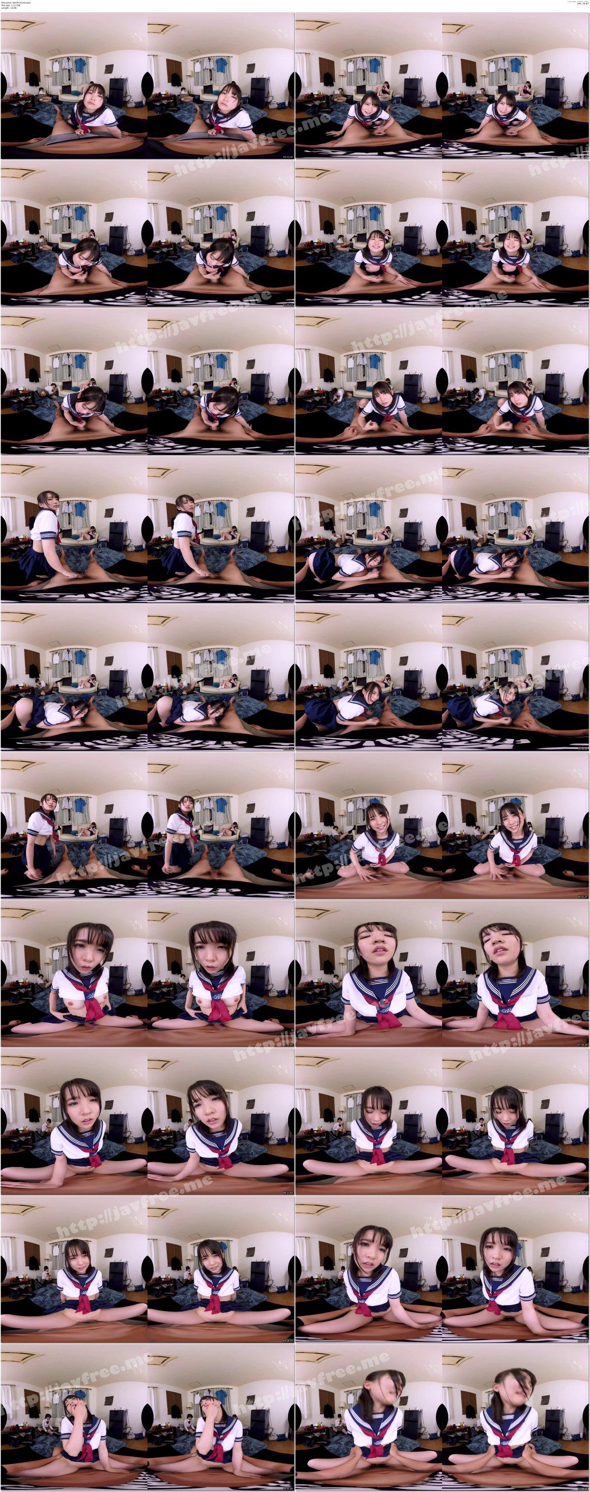 [KAVR-012] 【VR】禁断の女子寮の管理人体験VR 気付いたら…門限に間に合わず駆け込んできた制服美少女の溜まり部屋に!! - image KAVR-012d on https://javfree.me