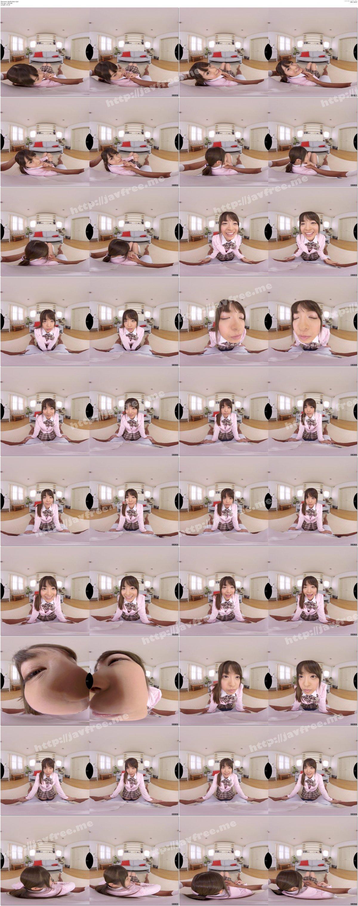 [KAVR-016] 【VR】本物アイドルに至近距離で見つめられながら焦らしに焦らされまくった直後のひたすら超濃厚ベロキスSEX 桜もこ - image KAVR-016c on https://javfree.me