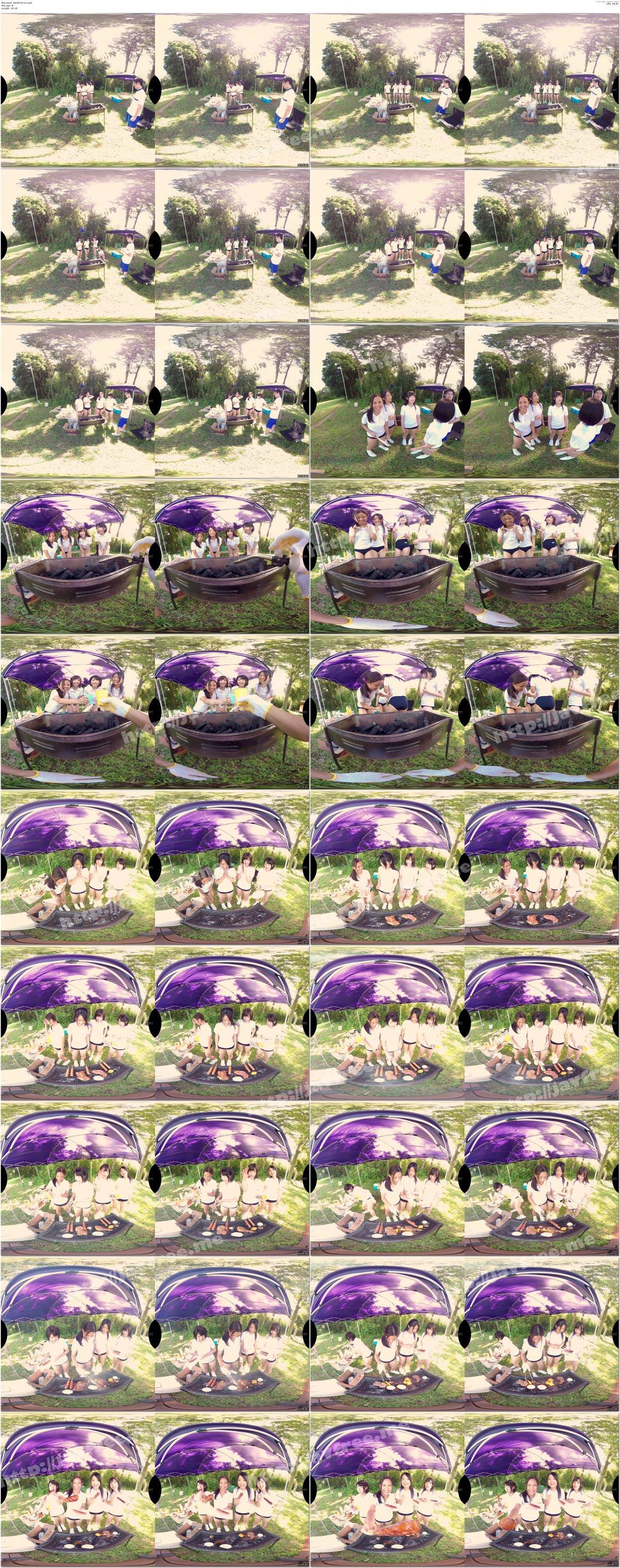 [KAVR-017] 【VR】デカ尻ブルマ女子と部活合宿VR バレー部のむっちり肉厚ヒップを超堪能!ド迫力ハーレムSEX体験 - image KAVR-017a on https://javfree.me