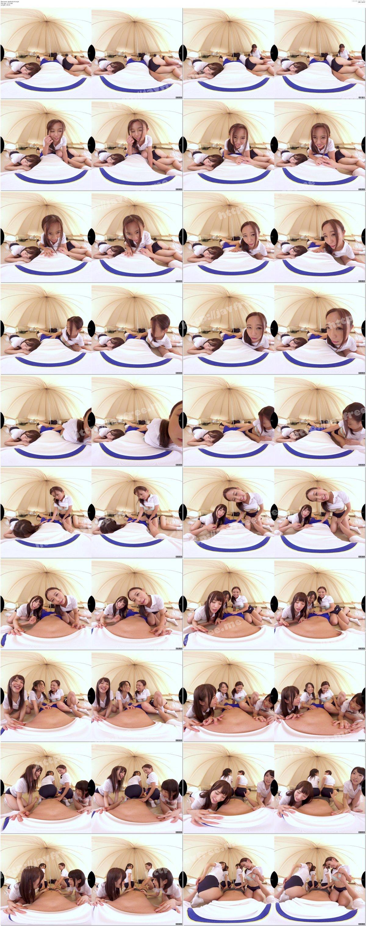 [KAVR-017] 【VR】デカ尻ブルマ女子と部活合宿VR バレー部のむっちり肉厚ヒップを超堪能!ド迫力ハーレムSEX体験 - image KAVR-017d on https://javfree.me