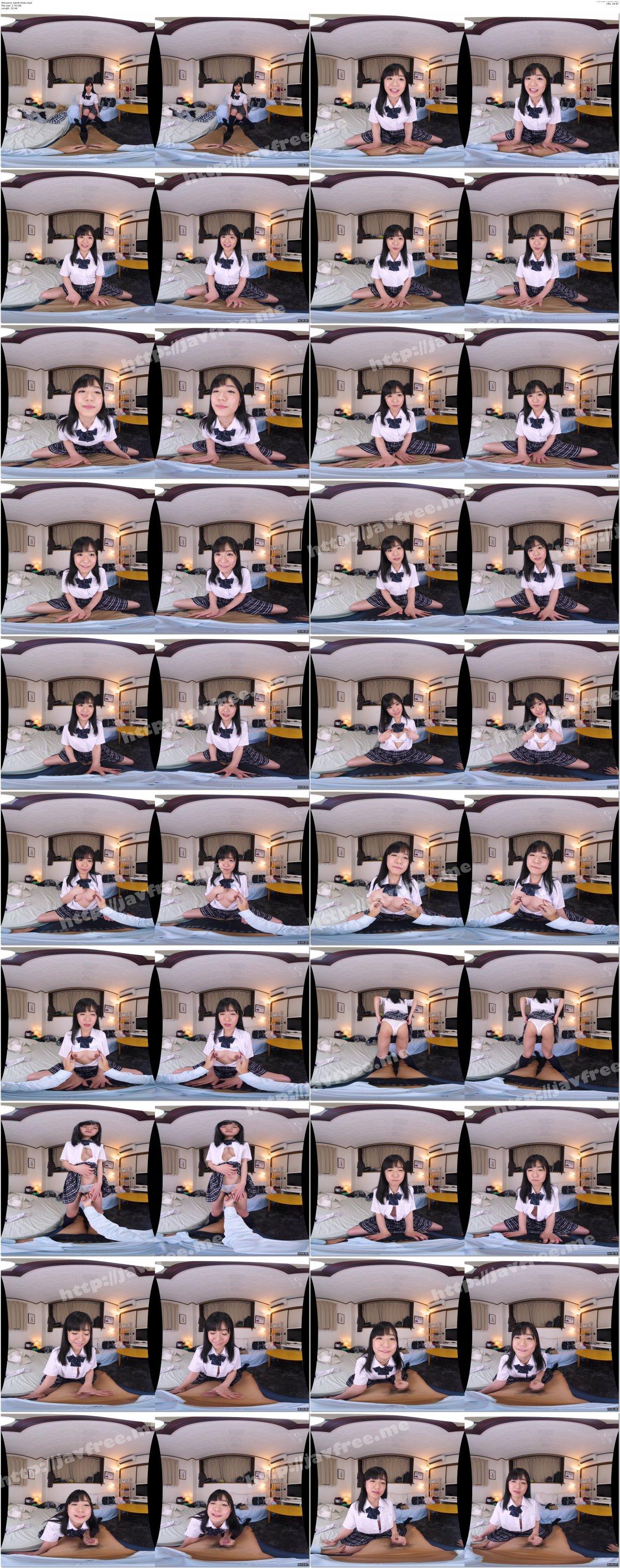 [KAVR-018] 【VR】小悪魔生徒が超大胆 挑発パンチラ誘惑 至近距離でデレデレが止まらない高密着SEX 有栖るる - image KAVR-018a on https://javfree.me
