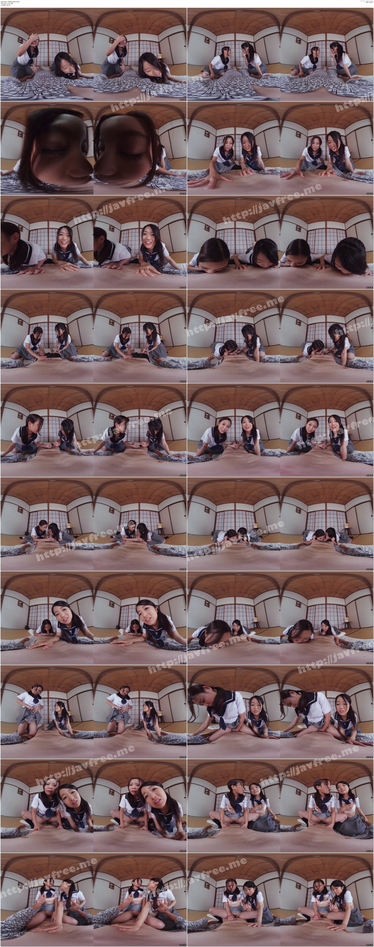 [KAVR-020] 【VR】夜這い村 男が一人もいない集落に迷い込んだ俺 神谷充希 一ノ瀬梓 美保結衣 葉月もえ - image KAVR-020e on https://javfree.me