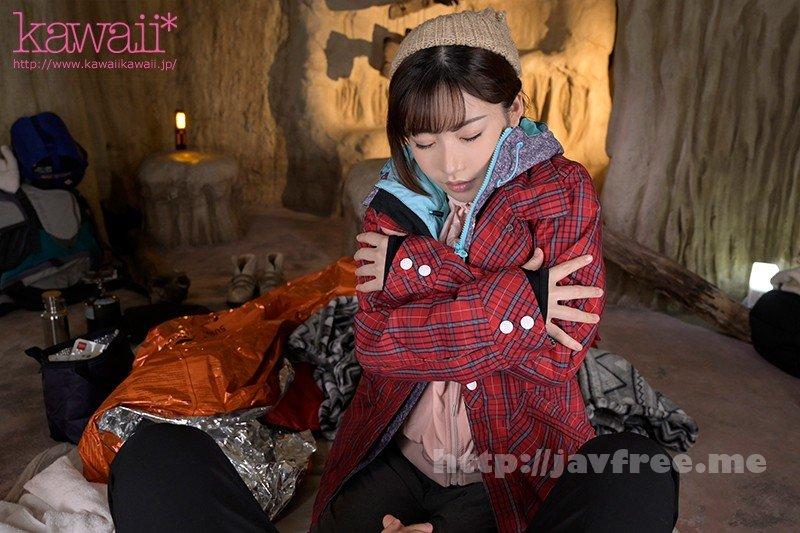 [KAVR-067] 【VR】洞窟に閉じ込められ絶体絶命…助けが来ると信じて毛布に包まって肌を寄せ合い超密着 体温を感じながら繋がり合ったアノ夜 深田えいみ