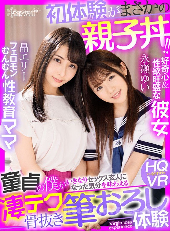 [HD][OREC-522] いちか - image KAVR-081-1 on https://javfree.me