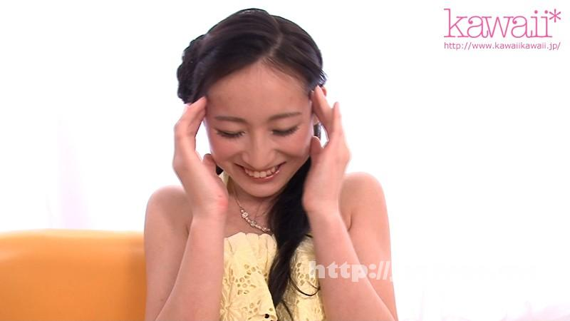 [KAWD 566] 実栗ゆねkawaii*専属デビュー!!帰国子女18歳7か月で専属デビュ→ 実栗ゆね KAWD