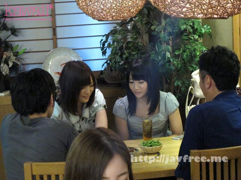 [KAWD-594] AV女優を街コンパに参加させちゃいました!! 葉月可恋 篠宮ゆり - image KAWD-594-1 on https://javfree.me