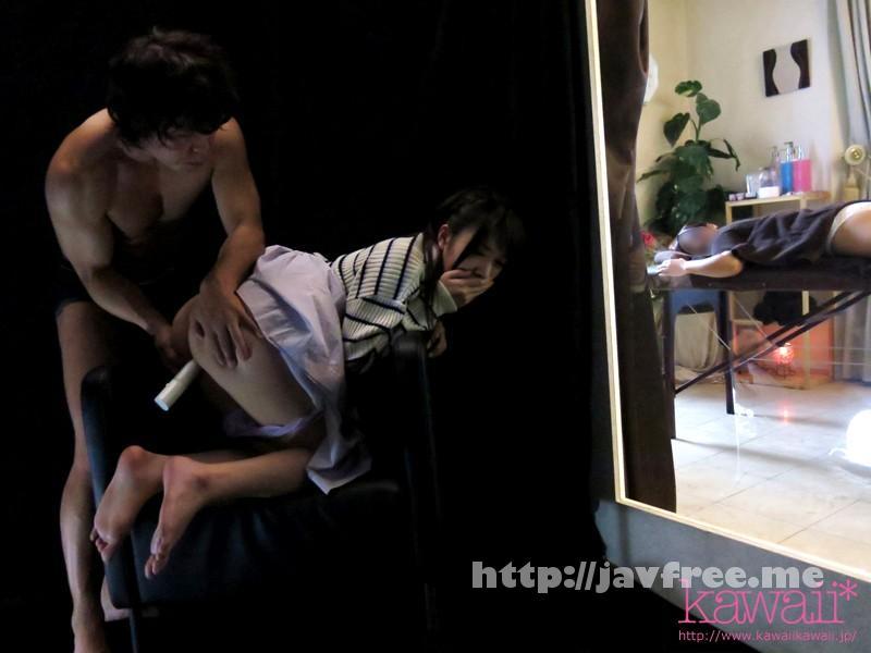 [KAWD-644] 撮影場所は女性限定エステ店!マジックミラー越しの客の前で声我慢&羞恥SEX! Vol.2 - image KAWD-644-6 on https://javfree.me