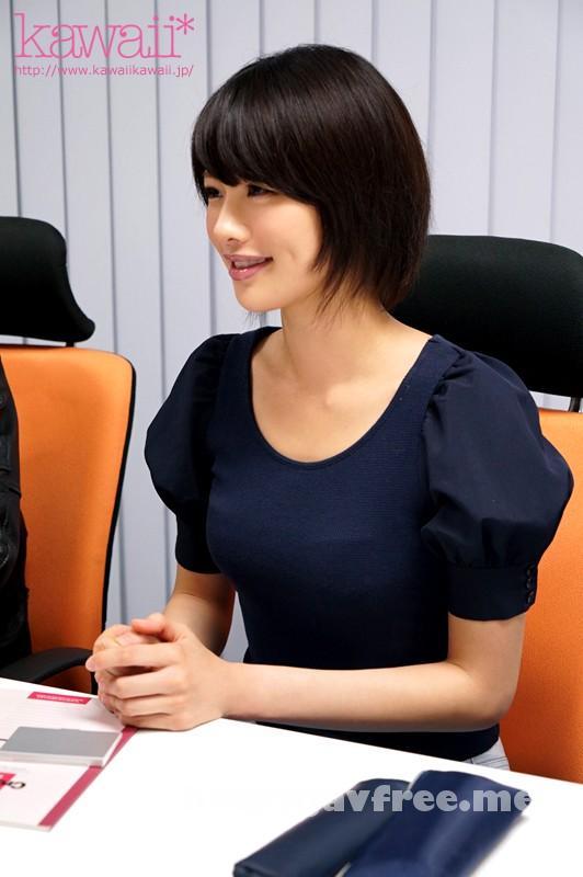 [KAWD-694] 美少女発掘!!現役女子大生kawaii*専属AVデビュー!! 緒奈もえ - image KAWD-694-1 on /