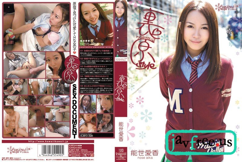 [KAWD-326] 裏原style 能世愛香 - image KAWD326 on https://javfree.me