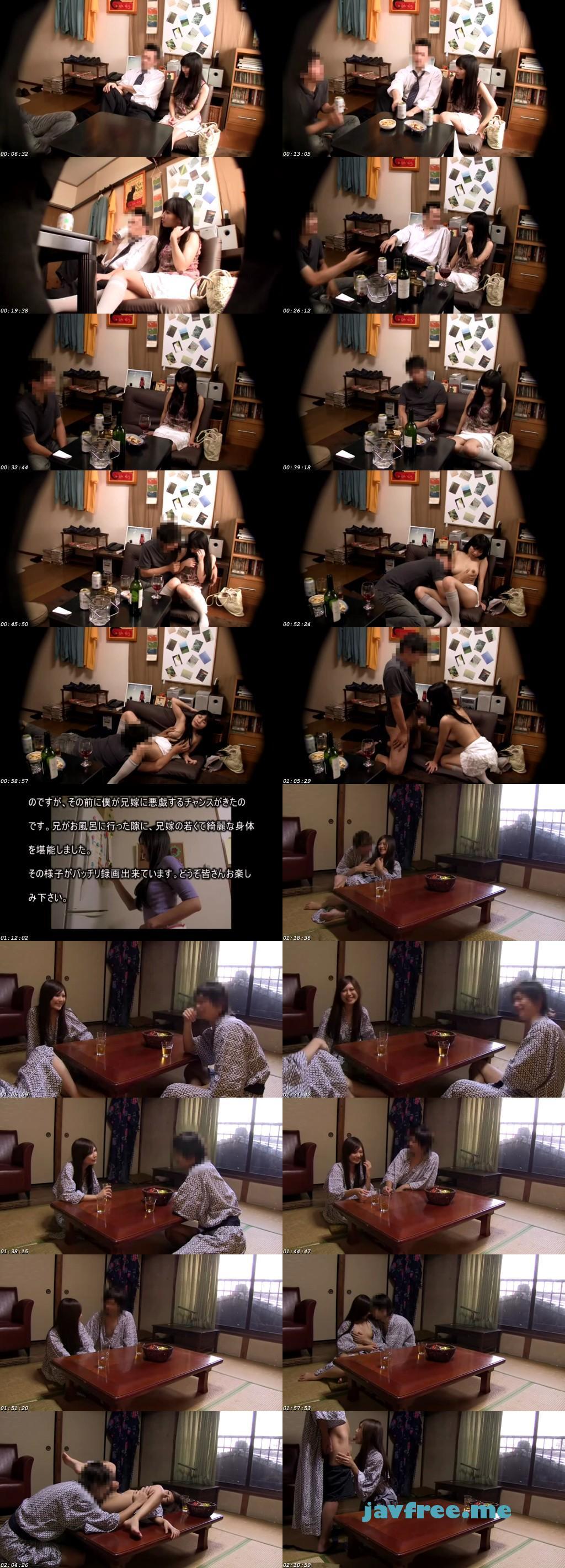 [KAZK-024] 家庭内淫行作戦 好評2作品ノーカット完全収録盤 兄嫁がスケベな事はわかっていたから… - image KAZK-024 on https://javfree.me