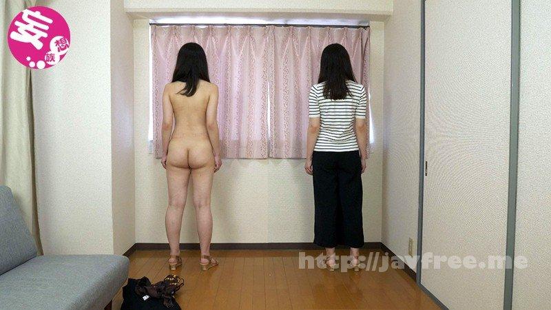 [HD][KBMS-053] 全裸鑑賞5 - image KBMS-053-8 on https://javfree.me