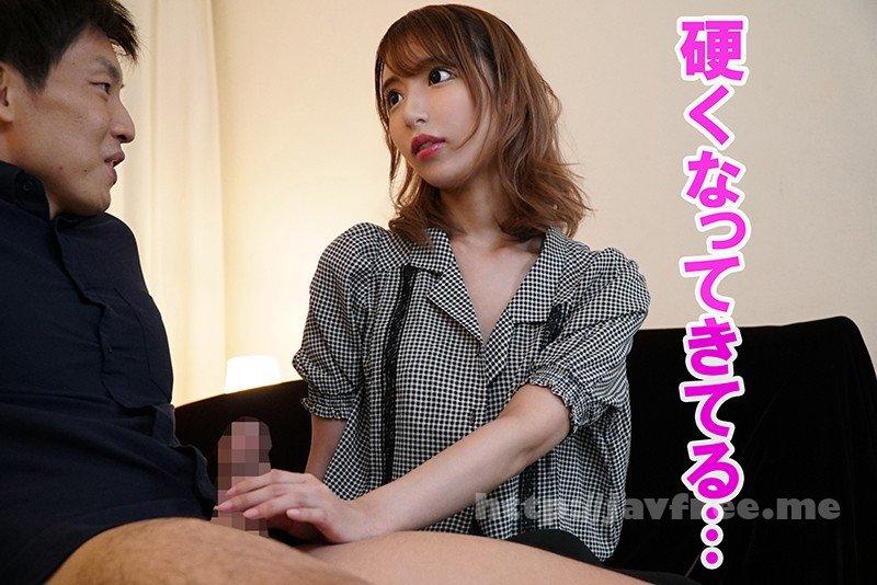 [HD][KBTV-041] 極度の恥ずかしがりやの女子。だけど一度おとしちゃえばセックスまで一直線?説 - image KBTV-041-2 on https://javfree.me