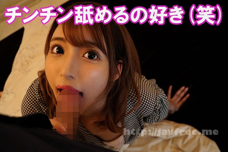 [HD][KBTV-041] 極度の恥ずかしがりやの女子。だけど一度おとしちゃえばセックスまで一直線?説 - image KBTV-041-6 on https://javfree.me