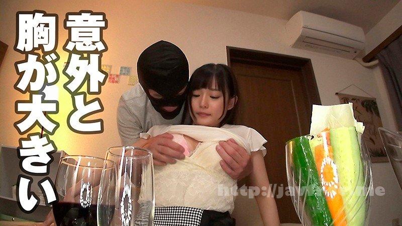 [HD][KBTV-043] ヤリマンから紹介された女はもっとヤリマンなのか?説 - image KBTV-043-2 on https://javfree.me