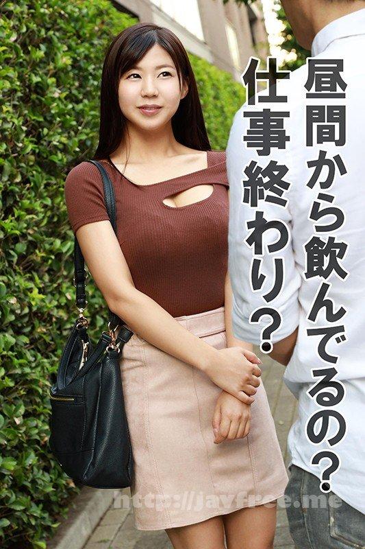 [HD][KBTV-045] 昼間から1人でお酒を飲んでるような女は余裕でヤれる?説 - image KBTV-045-1 on https://javfree.me