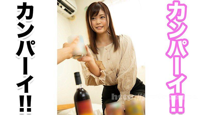 [HD][KBTV-053] 酒の力で見た目が地味でおとなしい女性を豹変させたら後は簡単にヤれる?説 - image KBTV-053-1 on https://javfree.me