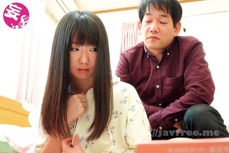 [KDKJ-067] 赤い欲望 生徒を弄ぶ家庭教師 熊野あゆ - image KDKJ-067-1 on https://javfree.me