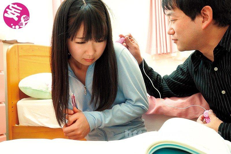 [KDKJ-067] 赤い欲望 生徒を弄ぶ家庭教師 熊野あゆ - image KDKJ-067-2 on https://javfree.me