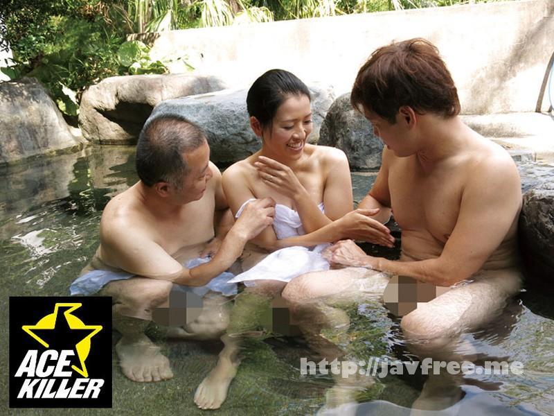 [KIL 028] スキだらけの若奥さまが混浴温泉に一人きり… 裸同士でナンパしたら中出しまでヤれた! 2 KIL