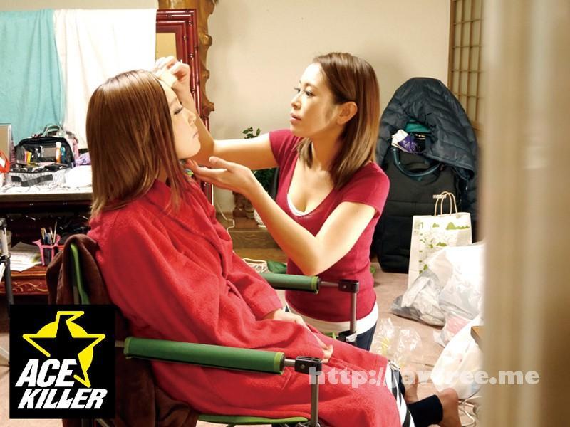 [KIL-043] 担当のヘアメイクさんはフリーで仕事していて、AVの撮影現場に入るのは今日が初めてらしい。 - image KIL-043-12 on https://javfree.me