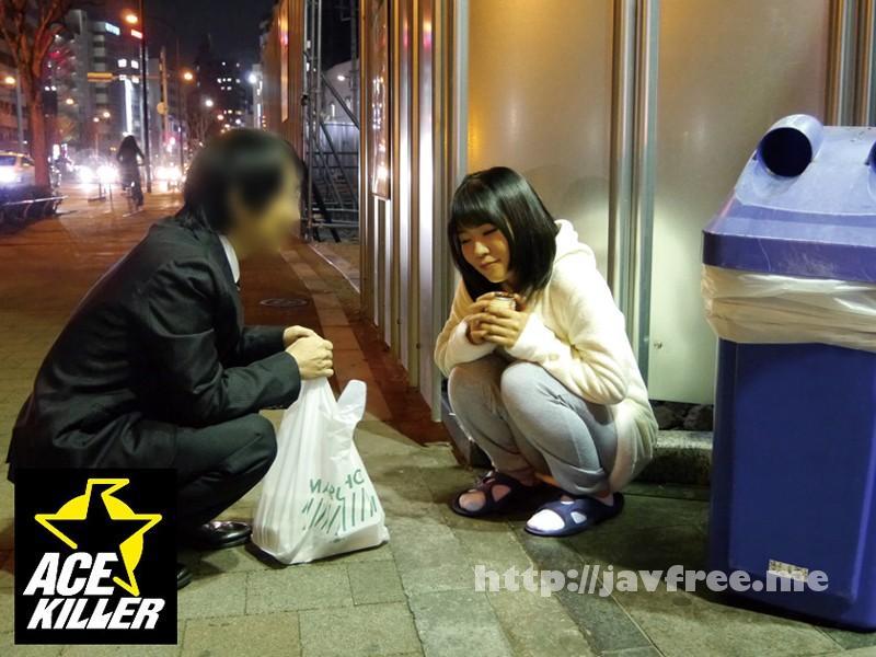 [KIL-045] 深夜パトロール途方に暮れている真夜中過ぎの娘は、確実にヤレる - image KIL-045-15 on https://javfree.me