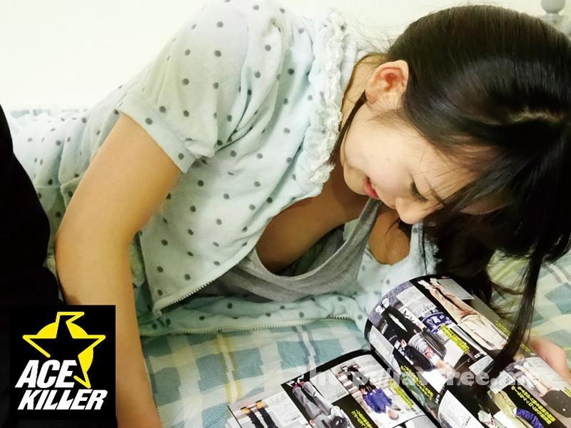 [KIL-045] 深夜パトロール途方に暮れている真夜中過ぎの娘は、確実にヤレる - image KIL-045-6 on https://javfree.me