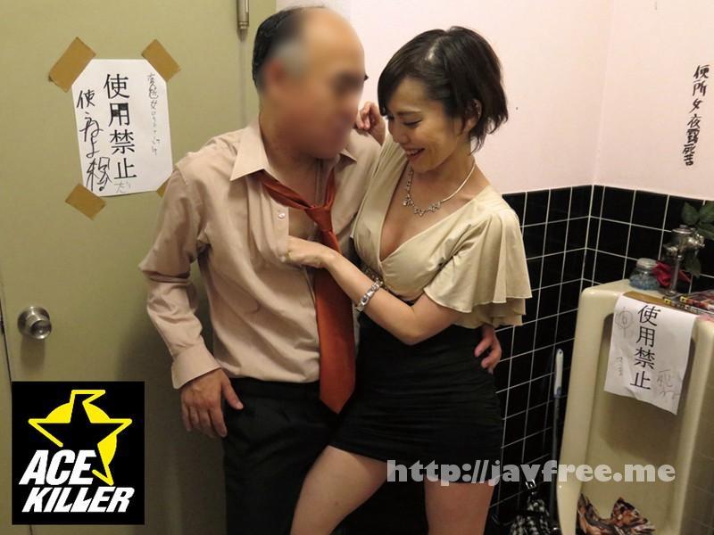 [KIL 064] パーティー会場から男を連れ出し公衆便所で即ズボする人妻たち KIL