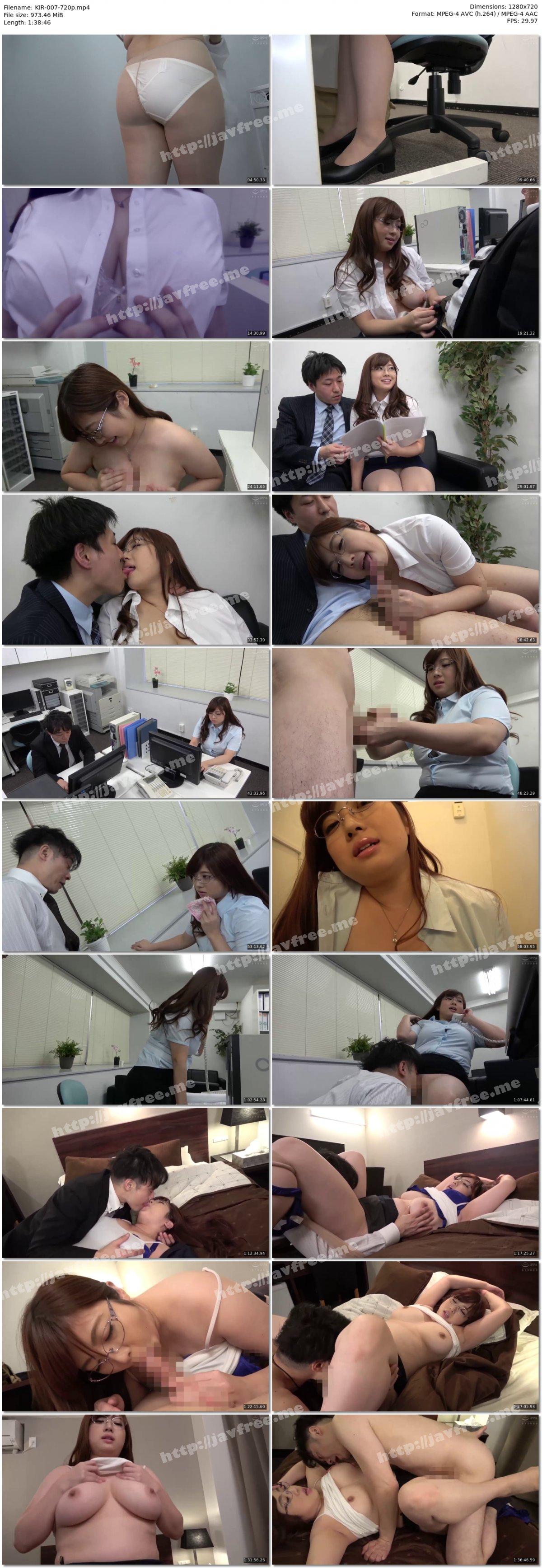 [HD][KIR-007] パワハラ女上司の弱みを握って…中村知恵