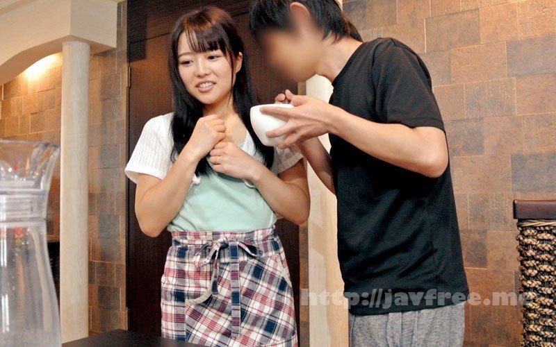 [HD][KIR-025] 妻が家政婦をはじめました…お金持ちの家を紹介されて性玩具にされてました 宮沢ちはる - image KIR-025-4 on https://javfree.me
