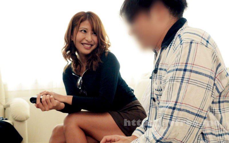 [HD][KIR-026] 嫁の妹が田舎から上京してきた、しかも、妻が帰省中に…星優香 - image KIR-026-2 on https://javfree.me