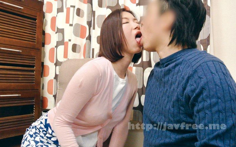 [HD][KIR-041] 人妻家庭教師 加藤ツバキ - image KIR-041-12 on https://javfree.me