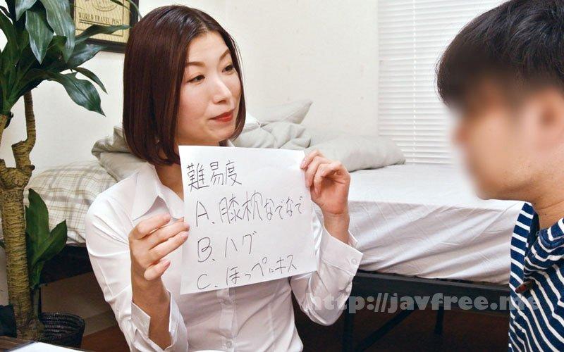 [HD][KIR-041] 人妻家庭教師 加藤ツバキ - image KIR-041-2 on https://javfree.me