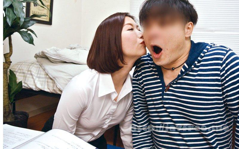 [HD][KIR-041] 人妻家庭教師 加藤ツバキ - image KIR-041-4 on https://javfree.me
