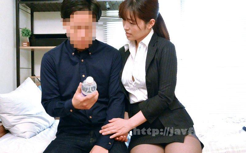 [HD][KIR-044] 巨乳セールスレディの義姉がリストラされて 椿りか - image KIR-044-11 on https://javfree.me