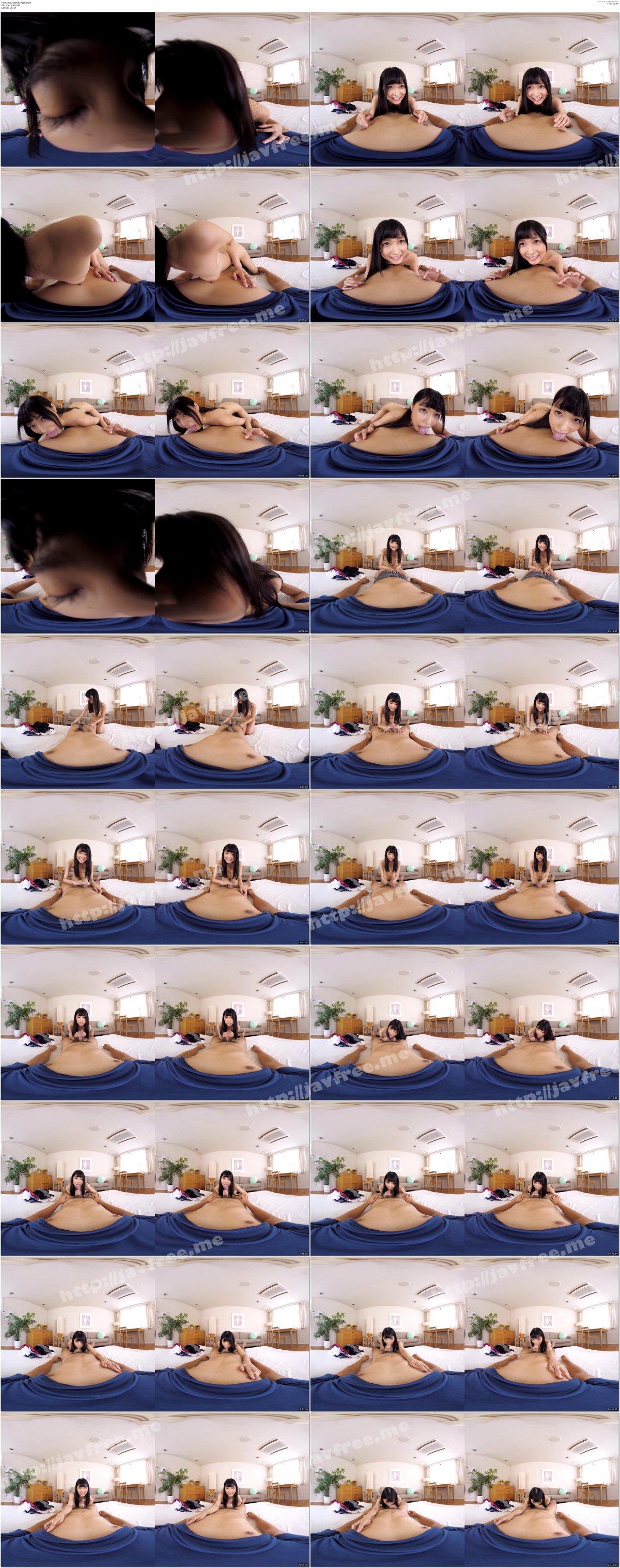 [KIWVR-011] 【VR】HQ超画質革命! ブラコンで可愛すぎる妹は、体液ダダ漏れSEXがお好き(ハート) 山井すず - image KIWVR-011b on https://javfree.me