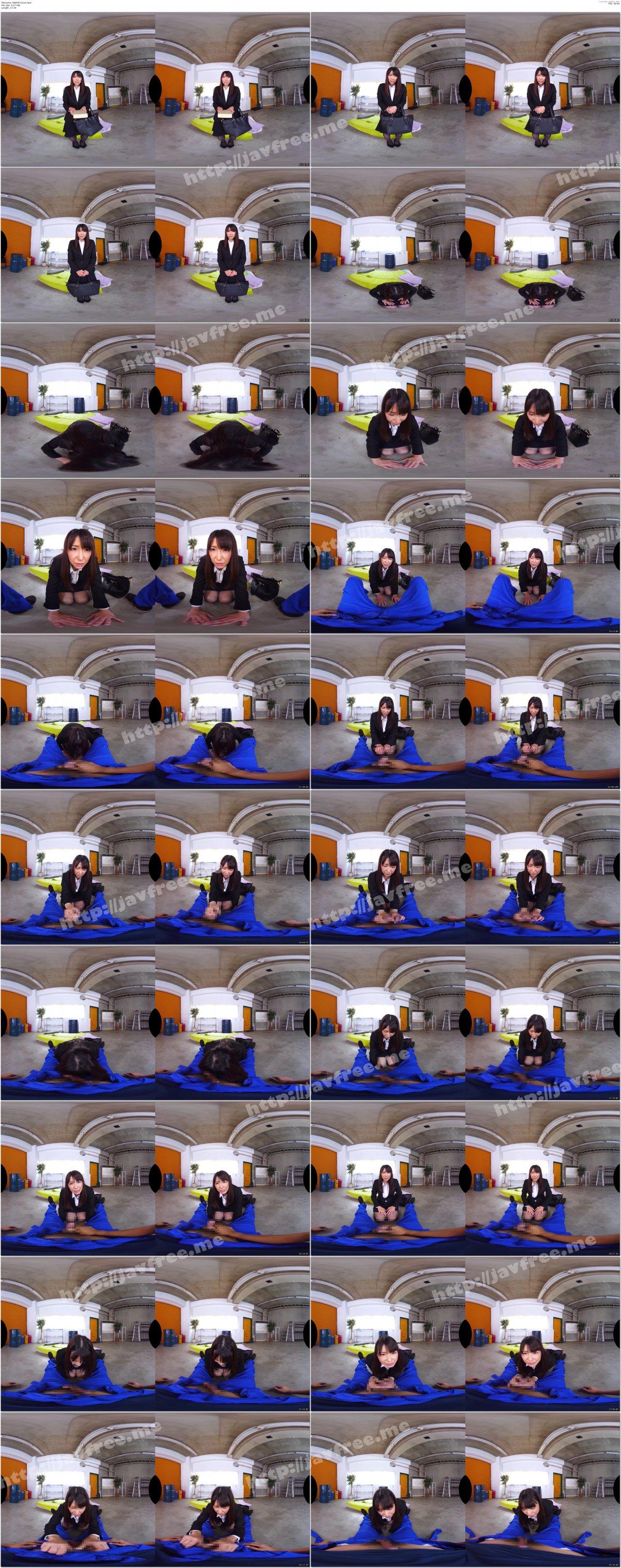 [KIWVR-012] 【VR】HQ超画質革命! クレーム処理にきた美人OLを土下座謝罪させてアレコレ命令しまくって生ハメ中出ししたモンスタークレーマーVR 加藤あやの - image KIWVR-012a on https://javfree.me