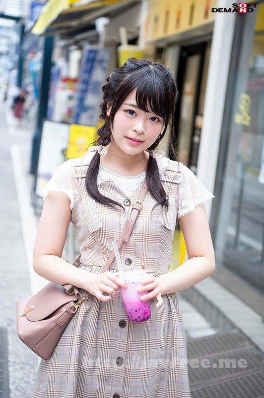 [HD][KMHRS-004] ご奉仕大好きGカップ美巨乳ちゃんがバイトの休憩中にお宅訪問で人生初中出し 四葉さな