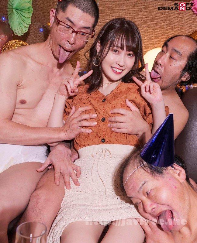 [HD][KMHRS-030] 大っ好きなキモメンさんといっぱい変態セックスさせて下さい! 天然かのん - image KMHRS-030-2 on https://javfree.me